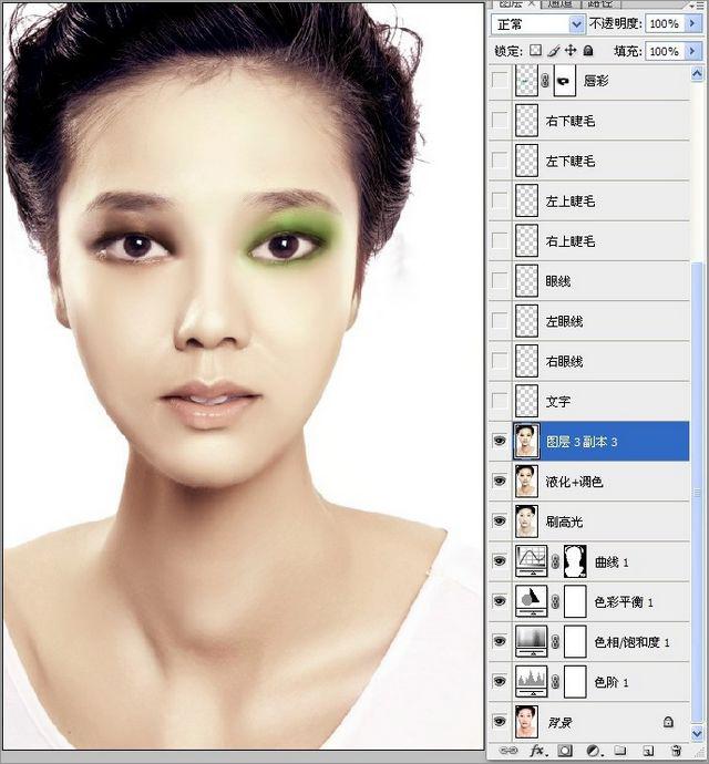 6、眼影上色。首先新建一个图层,然后用画笔工具对人物眼皮部位上色,即选择一种颜色,涂抹上去就可以了。然后把图层混合模式改为正片叠底或柔光。最后使用高斯模糊,数值不宜过大。然后,还要对眼影进行微调,包括眼影的深浅程度和晕染效果等。这里做的是烟熏妆的眼影效果,所以一定要注意色彩的层次变化。