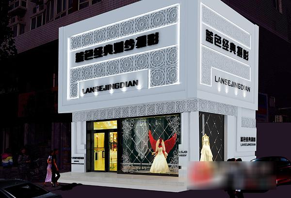 蓝色经典婚纱影楼门店装修设计案例欣赏
