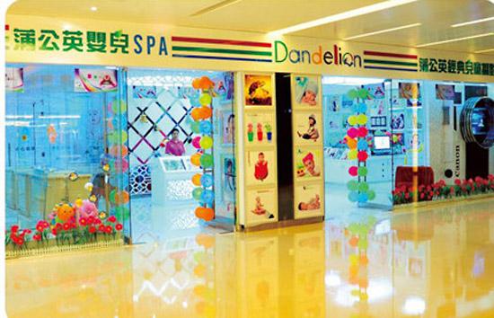 蒲公英兒童攝影店面裝修設計,明亮優雅韓式風格