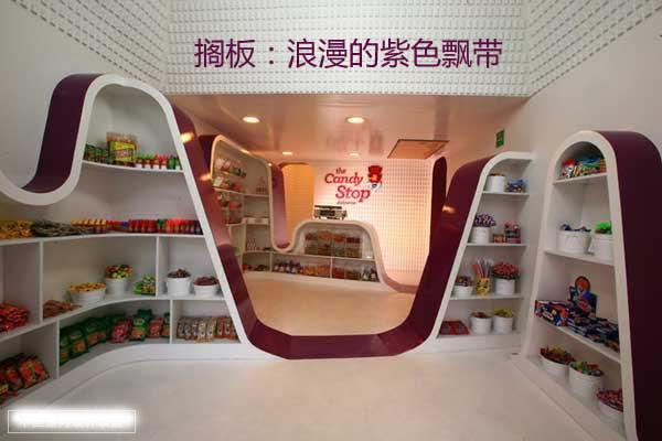 > 正文     浪漫的紫色飘带--商业空间店铺 装修设计欣赏:利用搁板的