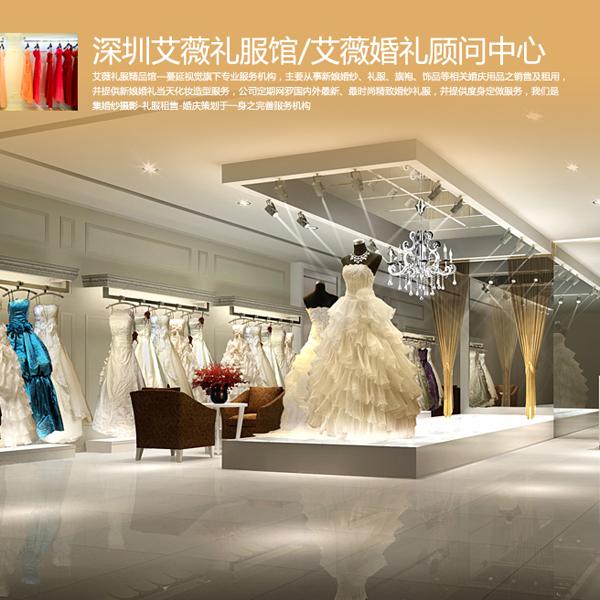 蔓延视觉婚纱摄影各店装修设计:触觉时尚的爱情之所