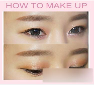 美丽只需6步 快速打造韩国小清新眼妆