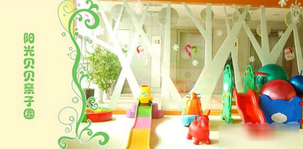 阳光贝贝儿童摄影工作室目前在青岛商业区已拥有五家直营店,每家直营店都有着独特的装修设计环境及实景拍摄基地。阳光贝贝亲子园是一家致力于03周岁儿童早期教育的专业机构。   阳光贝贝亲子园装修设计分为活动展示区,洽谈区,宝宝游乐区,道具展示区等。
