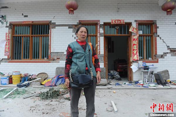 雅安芦山地震