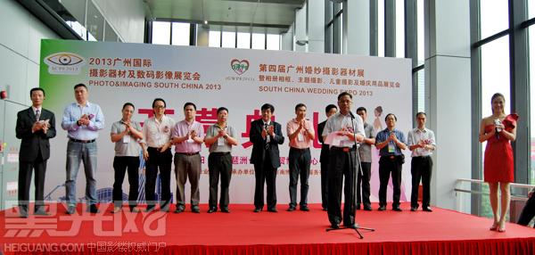 第四届广州婚纱摄影器材展览会15日正式开幕