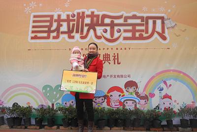 寻找最快乐的宝宝:儿童影楼活动策划方案