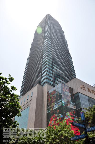 金夫人总部迁至重庆顶级写字楼 面积1600平米图片