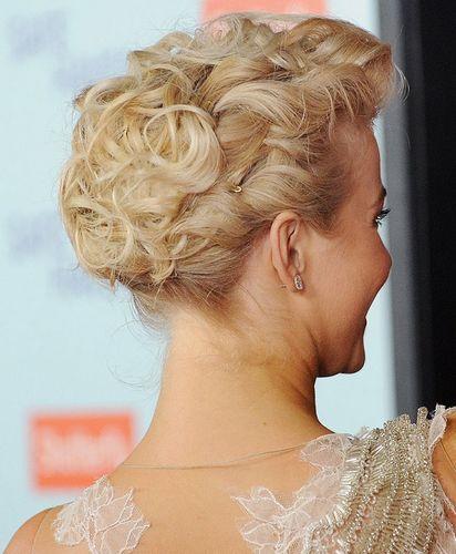 16款高贵典雅的短发新娘婚礼发型(6)