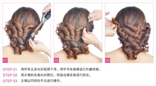 乐尚化妆学校教你 韩式新娘经典鲜花造型 尽显新娘时尚优雅气质