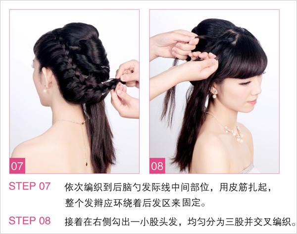 韩式唯美新娘发型教程 新娘经典编发