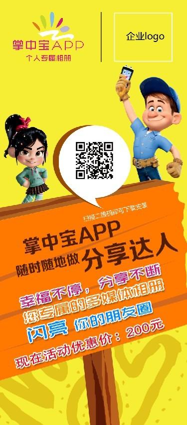 是谁惹火了婚纱儿童影楼的手机app市场