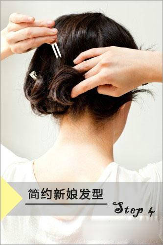 新娘发型 短发新娘 步骤图解