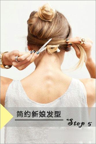 新娘发型 步骤图解 短发