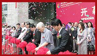 第18届上海国际婚纱摄影器材展览会