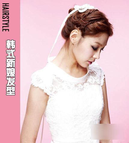 韩式新娘造型图片