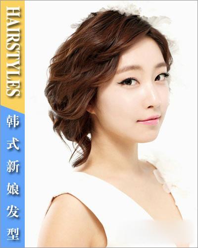 韩式新娘发型 做自己婚礼的主角