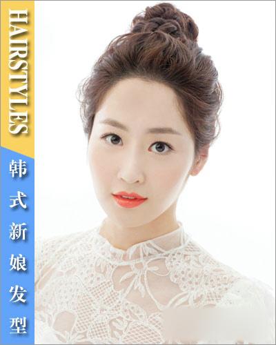 韩式新娘发型 做自己婚礼的主角(二)(3)图片