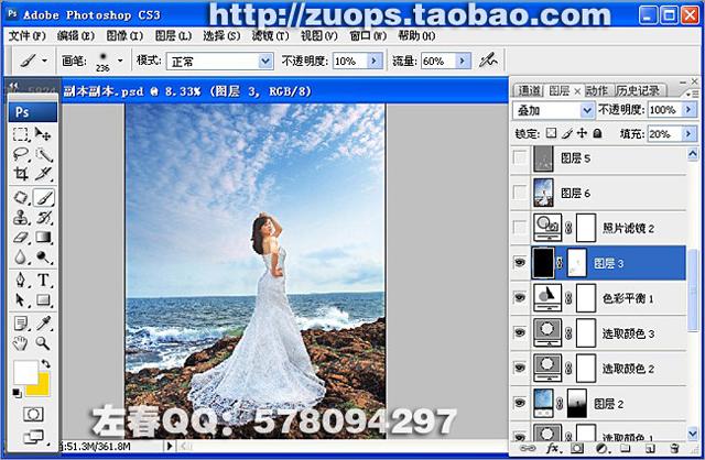 > 正文     14,压暗照片,添加个空白图层-填充纯黑色-混合模式(叠加)图片