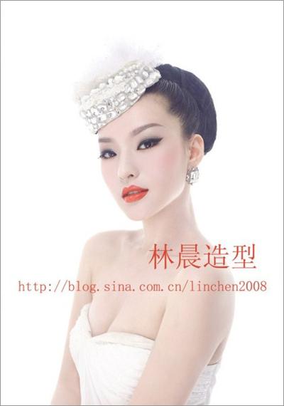 新娘妆面造型