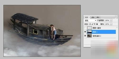 把烟雾素材加到船的底部