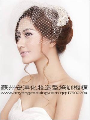 2013新娘造型图片