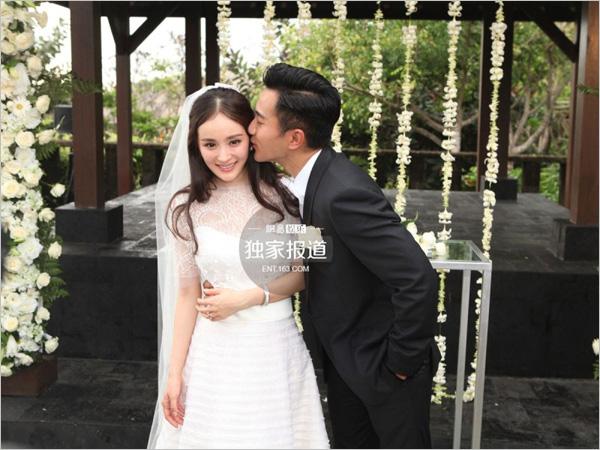 杨幂刘恺威巴厘岛完婚 精美婚纱照曝光
