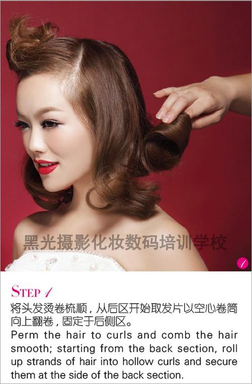 2014新娘鲜花造型教程步骤欣赏_化妆教程_影楼化妆_网