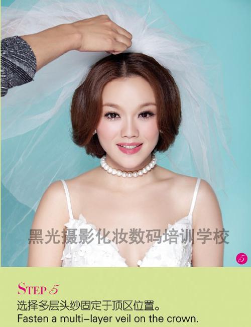 2014靓丽新娘造型详细步骤分享