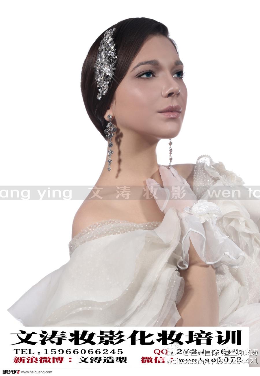 高贵新娘造型_化妆造型
