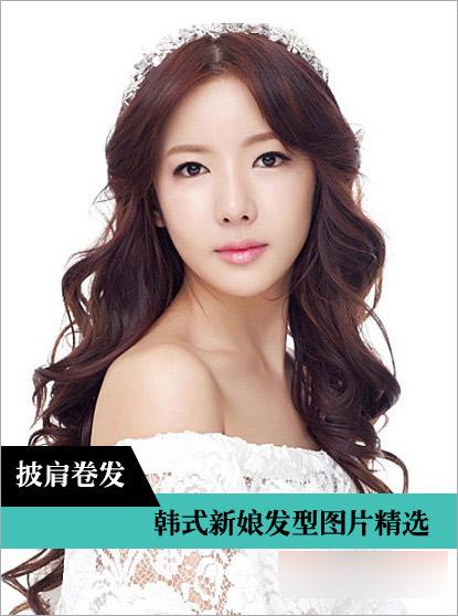 韩式新娘发型推荐 定格幸福瞬间