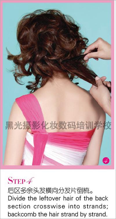 新娘发型步骤图解 用简单方法打造与众不同