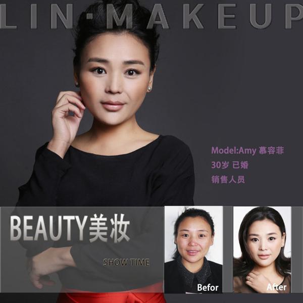 妆前妆后对比效果图