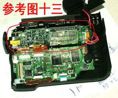 图十二,上面的是相机驱动板.