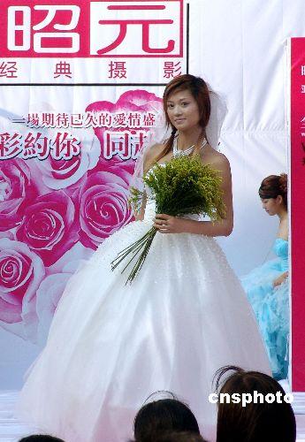 兰州马健伊尔婚纱摄影_马健伊尔回族婚纱
