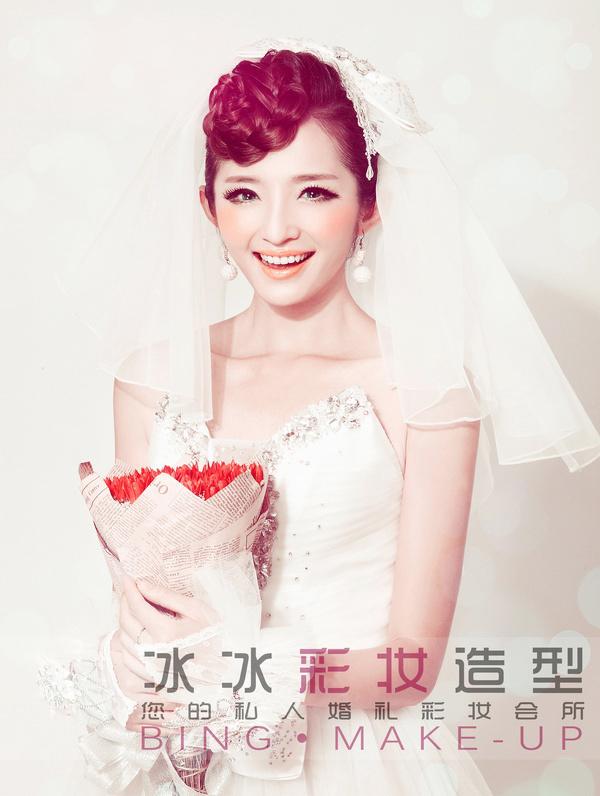 甜美可爱新娘妆造型