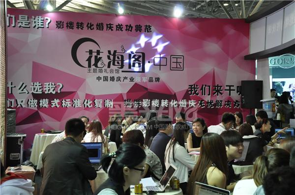 客户在花海阁婚庆上海展会展位内咨询洽谈