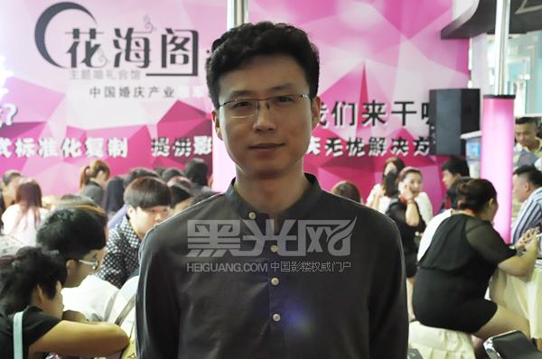 花海阁婚礼文化产业集团海风老师