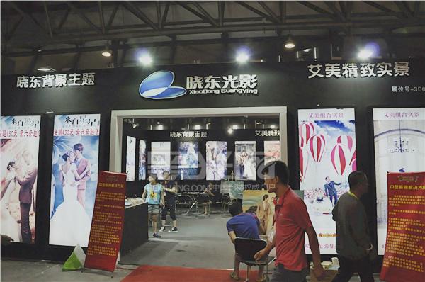 第26届上海展会晓东背景主题展位