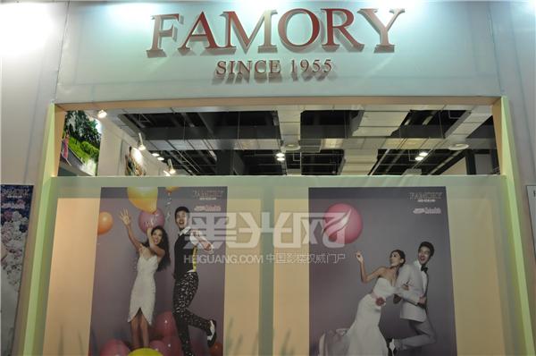 第26届上海展会名瑞婚纱展位