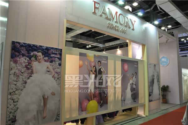 名瑞婚纱展位外宣传海报