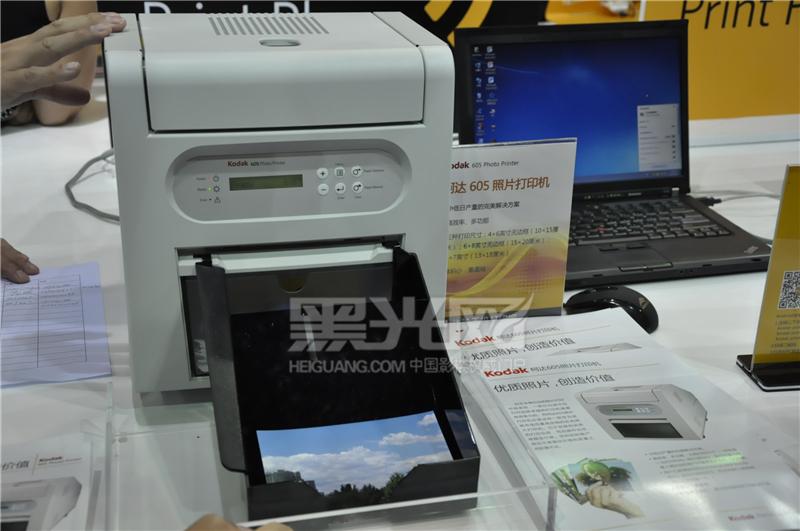 柯达605照片打印机