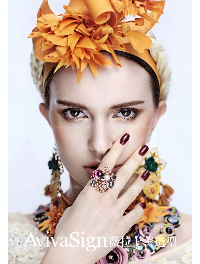 创意编发 化妆造型