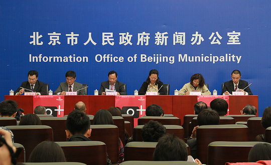 最新影楼资讯新闻-2014北京国际摄影周10月12日正式开幕