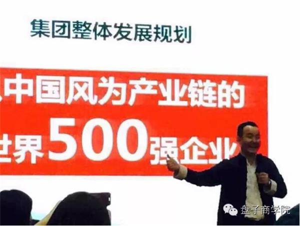 上海回顾 创造中国梦 大蓝图