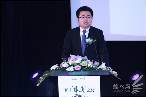 2015镜头里的中国 腾龙行 在京隆重启程