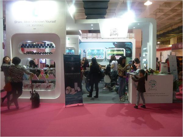 展示范围:     1,美容及护肤产品:专业美容院护肤品,纹绣,香薰,美甲