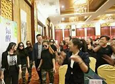 6.29-7.1 《系统为王·中坚崛起》上海共翼文化
