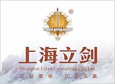 上海立剑2015七月展会精品落地课程
