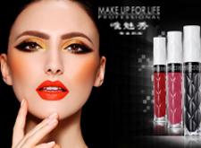 唯魅秀专业彩妆 能量红定制系列