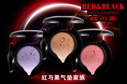 [预告]红与黑彩妆新品上市